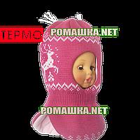 Детская зимняя ТЕРМО шапка-шлем (капор) р 48-50 верх 50% шерсть 50% акрил подкладка 95% хлопок 3233 Розовый 48