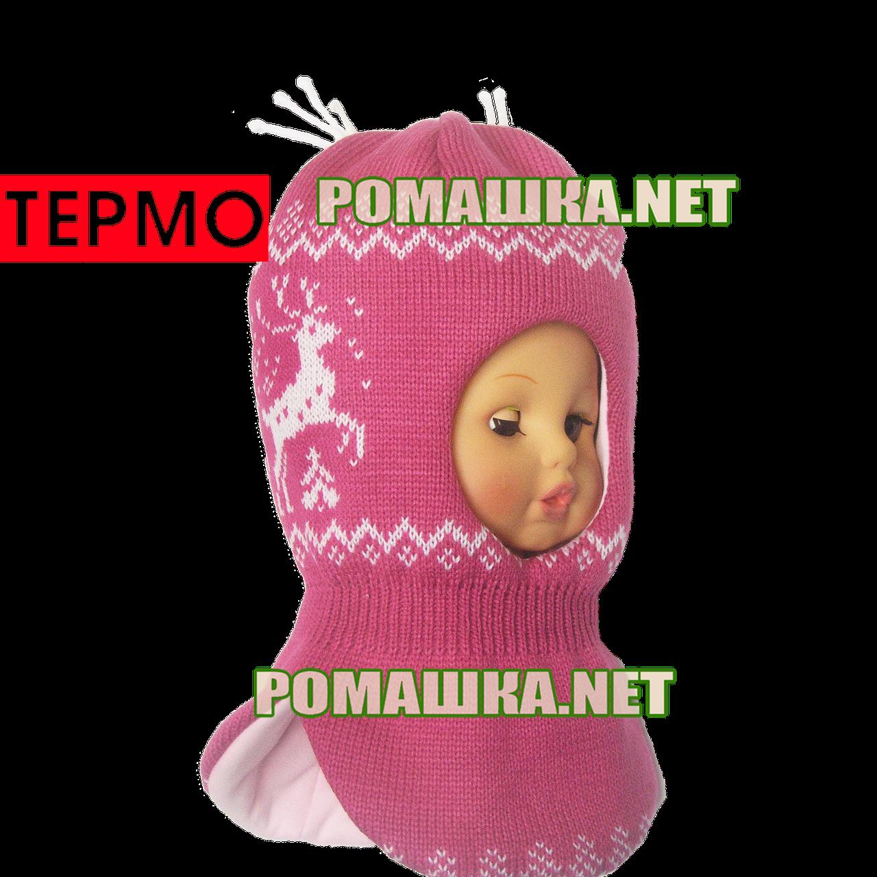 Детская зимняя ТЕРМО шапка-шлем (капор) р 50-52 верх 50% шерсть 50% акрил подкладка 95% хлопок 3233 Розовый 52