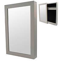 Зеркало с секцией для хранения