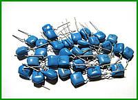 0,1мкФ х 250В, конденсатор К73-17.