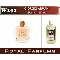 «Sun di Gioia» от Giorgio Armani. Духи на разлив Royal Parfums 100 мл