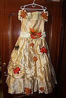 Детское нарядное платье Королева золото, Осень - прокат, Киев, Троещина