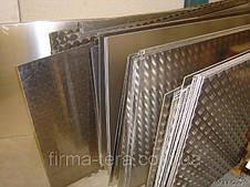 Лист алюминиевый рифленый 4 мм квинтет 1500х3000 мм пищевой, фото 3