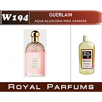 «Aqua Allegoria Pera Granita» от Guerlain. Духи на разлив Royal Parfums 100 мл