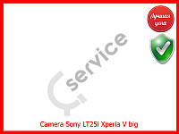 Камера Sony LT25i Xperia V, большая, со шлейфом