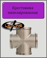 """Крестовина 3/4"""" ВВВВ никелированная"""