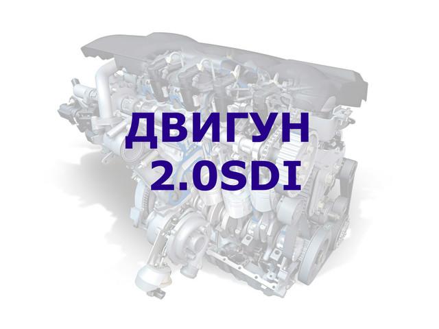 Свічки розжарювання VW Caddy III 2.0SDI 04-10
