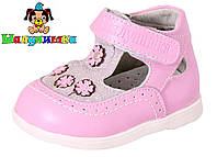 Детские розовые туфли на липучке 17-20 размер