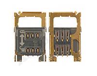 Разъем SIM-карты для Nokia 202 Asha/ 203/ 300/ 311