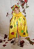 Костюм Королева Осень , осень, золотая осень, костюм листочек  прокат Киев, фото 2