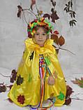 Костюм Королева Осень , осень, золотая осень, костюм листочек  прокат Киев, фото 3