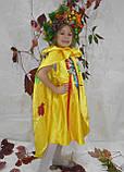 Костюм Королева Осень , осень, золотая осень, костюм листочек  прокат Киев, фото 5