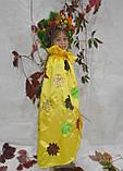 Костюм Королева Осень , осень, золотая осень, костюм листочек  прокат Киев, фото 6