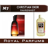«Fahrenheit» от Christian Dior. Духи на разлив Royal Parfums 100 мл