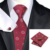 Подарочный мужской набор красный с серой и голубой абстракциями JASON&VOGUE