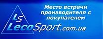 LecoSport