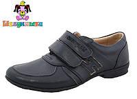 Кожанные синие детские туфли на липучках  32-37 размер