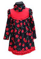 Детское платье Вишенька р. 98-116