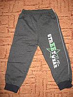 Спортивные штанишки для мальчиков