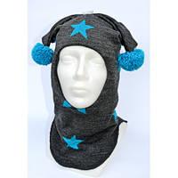 Шапки-шлемы для мальчиков