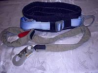 Пояс предохранительный ПБ-1 строп цепь