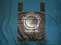 Пакет майка БМВ 43x75 Comserv черный (уп.100 шт).