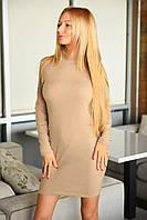 Платье стойка силуэтное