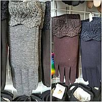 Перчатки женские утепленные, фото 1