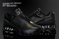 Мужские кожаные кроссовки Adidas Porsche Design P5000 в наличии. РАЗМЕР 43