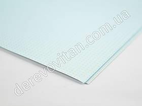 Бумага упаковочная, голубая в золотой горох, 50×70 см