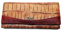 Кошелек Fani 041-207 светло-коричневый женский двойного сложения из натуральной кожи монетница снаружи 19х10
