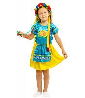 """Детский национальный костюм """"Украинка""""-3"""