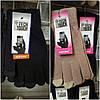 Перчатки женские для смартфонов