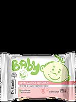 Детское крем-мыло Овес и оливковое масло 90г 0+ Dr.Sante Baby