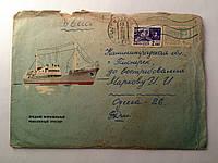 2 конверта СССР - средний морозильный рыболовный траулер