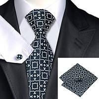 Подарочный мужской набор черный с белым узором JASON&VOGUE