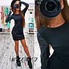 Облегающее  клубное платье  с рукавами экокожа !