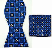 Галстук-бабочка мужская  синяя в узорах + платком