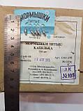 Мормишка Личинка, фото 3