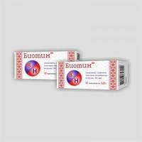 Биотин таблетки 250 мг. №60