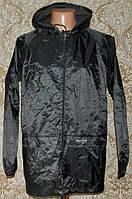 Куртка дождевик Regatta 100% влагозащита (