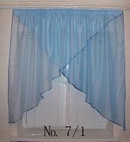 Готовые шторы, ламбрикены для кухни №7/1 голубая Затишна оселя