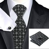 Набор мужской галстук черный с белыми в узорах JASON&VOGUE