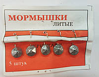 Мормышка Кристалл