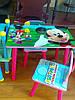 Набор детской мебели G002-285 (детский столик и стульчики), дерево. КИЕВ