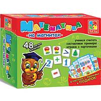 Игра развивающая Умничек Математика VT1502-04 (укр)