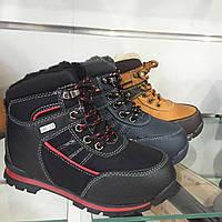 Детские зимние ботинки для мальчиков Linshi оптом Размеры 32-37