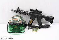 Игровое оружие Военный набор каска автомат