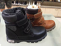 Детские зимние ботинки для мальчиков на липучках Camo оптом Размеры 33,35