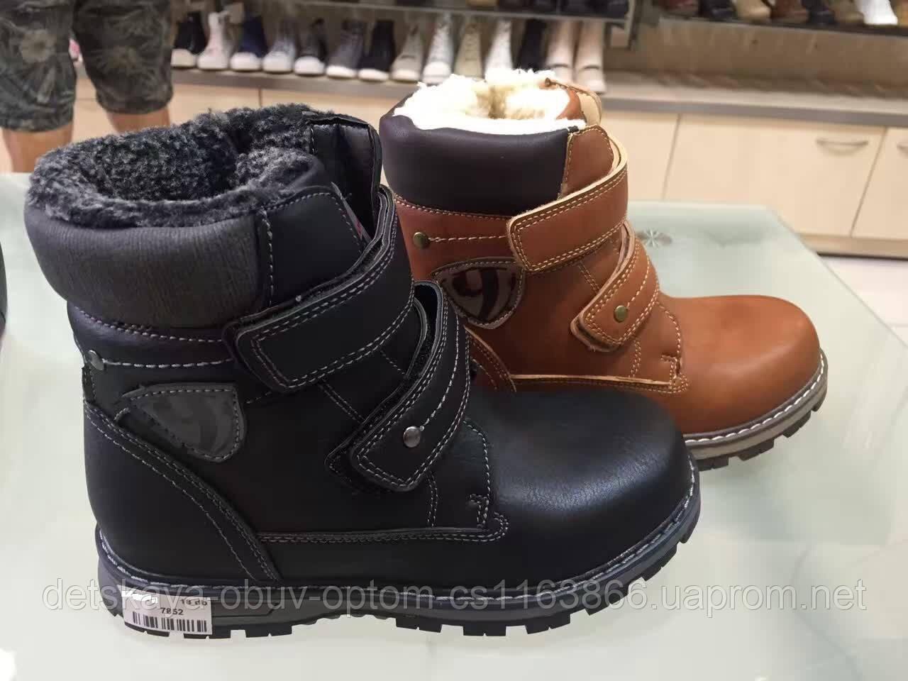 45606c8cf Детские зимние ботинки для мальчиков на липучках Camo оптом Размеры 32-37